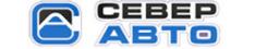 Логотип компании Север-Авто