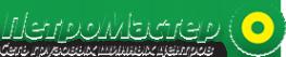 Логотип компании ПетроМастер