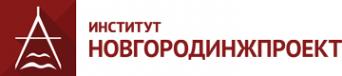 Логотип компании Институт Новгородинжпроект АО