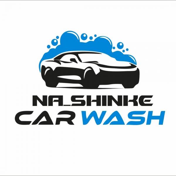 "Логотип компании Автомойка ""Na_Shinke_Car_Wash"""